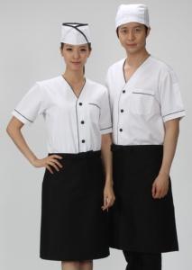 Đồng phục của phục vụ 10